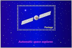 Postage block stamps Automatic space explorer with a frame simple perforationwith a frame simple perforation. Vector illustration. vector illustration