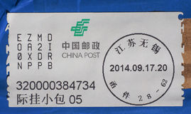 Postage meter Stock Photo