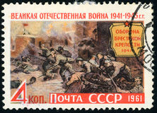 Postage stamp - defense of the Brest Fortress stock illustration