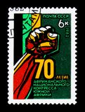 Postage stamp devoted to African National Congress, 70 years anniversary, circa 1982 Royalty Free Stock Image