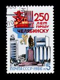 Postage stamp devoted to the 250th Anniversary of Chelyabinsk, circa 1986. MOSCOW, RUSSIA - JUNE 26, 2017: A stamp printed in USSR Russia devoted to the 250th Stock Images