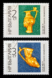 Postage stamp. DZERZHINSK, RUSSIA - FEBRUARY 11, 2016: Set of a postage stamp of BULGARIA shows gold cup, circa 1966 Stock Images