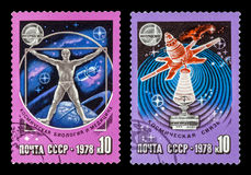 The Postage Stamp. DZERZHINSK, RUSSIA - FEBRUARY 11, 2016: Set of a postage stamp of USSR shows astronautics, circa 1978 Stock Image