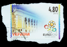 Postage Stamp isolated. TERNOPIL, UKRAINE - OCTOBER 19, 2016: A stamp printed in Ukraine shows image of Host city for UEFA EURO 2012 with the inscription Donetsk vector illustration