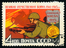 Postage stamp - liberation of Kiev royalty free illustration