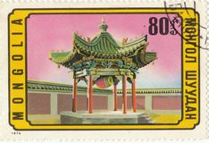 Postage stamp `Mongolia`. Soviet postage stamp `Mongolia`1974 Stock Photos