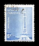 Postage stamp printed by Pakistan stock photography
