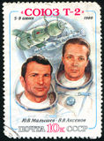 Postage stamp. RUSSIA - CIRCA 1980: stamp printed by Russia, shows astronaut: Malyshev, Aksenov, circa 1980 Stock Images