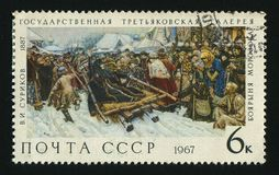 Postage stamp. RUSSIA - CIRCA 1967: stamp printed by Russia, shows the Boyar Morozov Going into Exile by V. I. Surikov, circa 1967 Stock Images