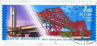 Postage stamp. RUSSIA - CIRCA 2009: stamp printed by Russia, shows bridge, circa 2009 royalty free stock images