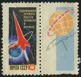 Postage stamp. RUSSIA - CIRCA 1962: stamp printed by Russia, shows globe and rocket, circa 1962 royalty free stock photo