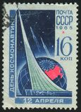 Postage stamp. RUSSIA - CIRCA 1965: stamp printed by Russia, shows globe and rockets, circa 1965 stock photos