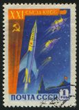 Postage stamp. RUSSIA - CIRCA 1958: stamp printed by Russia, shows Kremlin and rockets, circa 1965 royalty free stock images