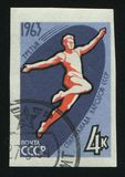 Postage stamp. RUSSIA - CIRCA 1963: stamp printed by Russia, shows long jump, circa 1963 Royalty Free Stock Photography