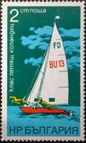 Postage Stamp. 1973. Sailing. Bulgaria stock photography