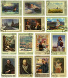 Postage stamp. Series of museums in Russia Stock Images