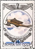 Postage stamp show vintage rare plane Royalty Free Stock Photos