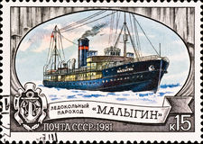 Postage stamp shows russian icebreaker Stock Photo