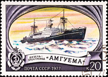 Postage stamp shows russian icebreaker Royalty Free Stock Photography