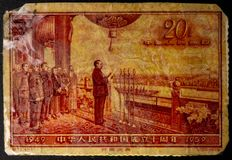 Postage Stamp. 1959. Speech by Mao Zedong on the anniversary of the republic. China royalty free stock photos