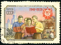 Postage stamp of the USSR - friendship of Soviet and Chinese stu Royalty Free Stock Photography