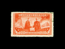 Postage stamps. China. Mao and Stalin. Royalty Free Stock Photo