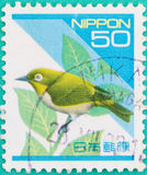 Postage stamps had been printed in Japan. SARABURI, THAILAND-JUNE 01,2017: Postage stamps had been printed in Republic of Japan shows image of bird, circa 1978 Royalty Free Stock Image