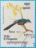 Postage stamps had been printed in R.P.Kampuchea Stock Photo