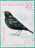 Postage stamps had been printed in Russian Federation Stock Images