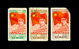 Postage stamps - my old collection. China. Mao. Postage stamps - my old collection. China. Portrait of Mao Stock Image