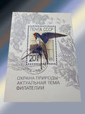 Postage stamps. Postage stamp of the CCCP showing swallow. Stamp was issued to the bottom of philately. Metallic background royalty free stock images