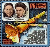 Postage stamps of the USSR. 175 days in space Stock Photo