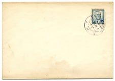 Postal ilustração do vetor