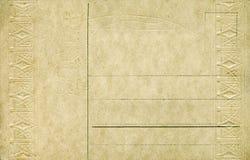 Postal Imágenes de archivo libres de regalías