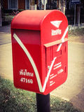 Postal box Stock Photo