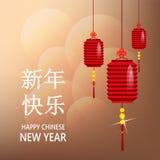 Postal china del Año Nuevo Linternas de papel en fondo hermoso borroso libre illustration