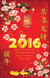 Postal china del Año Nuevo del negocio Fotos de archivo