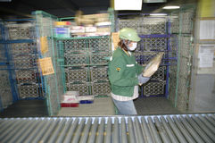 Postal company Yamato. Stock Photo