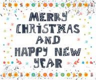Postal de la Feliz Navidad y de la Feliz Año Nuevo Diseño de tarjeta perfecto Imágenes de archivo libres de regalías