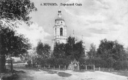 Postal de la vendimia, impresa en 1905-1915 Fotografía de archivo
