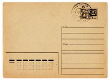 Postal de Unión Soviética de la vendimia Foto de archivo libre de regalías