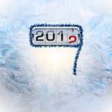 Postal del Año Nuevo Foto de archivo