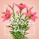 Postal del día de madres con las flores florecientes Fotos de archivo