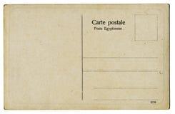 Postal del egipcio de la vendimia Imagen de archivo libre de regalías