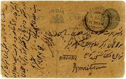 Postal del indio del este de la vendimia Fotografía de archivo libre de regalías
