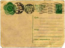 Postal del ruso de la vendimia Fotos de archivo libres de regalías
