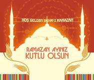 Postal del saludo del Ramadán Los ingleses traducen El Ramadán feliz Fotos de archivo libres de regalías