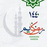 Postal islámica del saludo del día de fiesta del kareem del Ramadán libre illustration