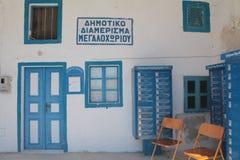 Postal público, mar Mediterráneo Foto de archivo libre de regalías