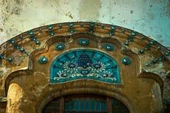 Postal vieja de un edificio histórico Timisoara, Rumania -22 imágenes de archivo libres de regalías